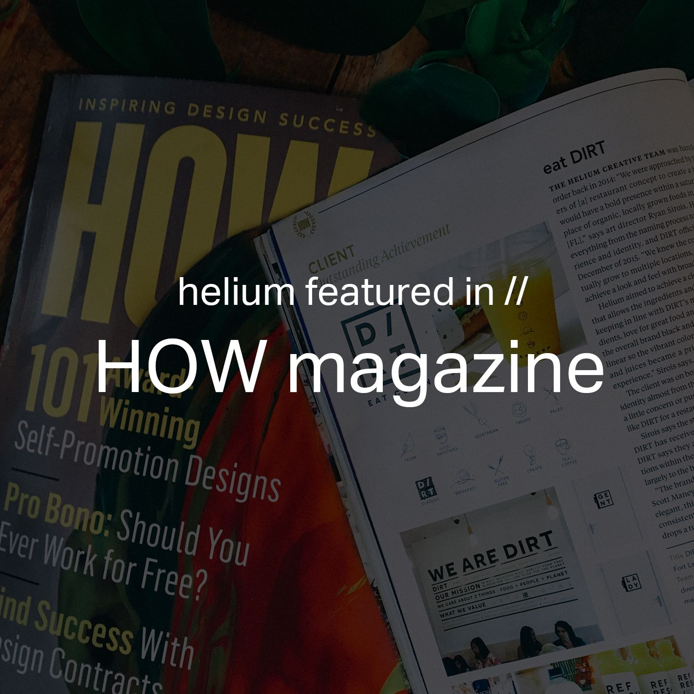 helium_how_feat_graphic